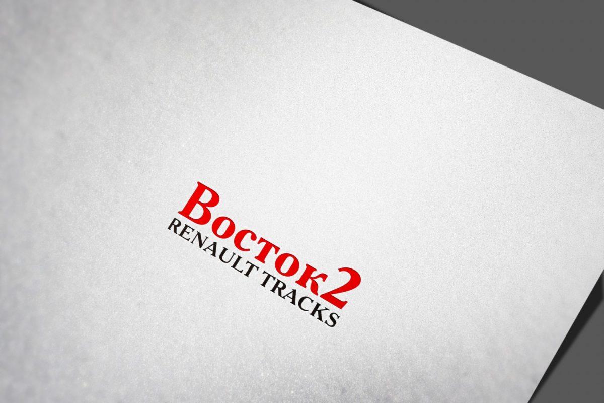 Логотип и рекламные макеты для компании Renault