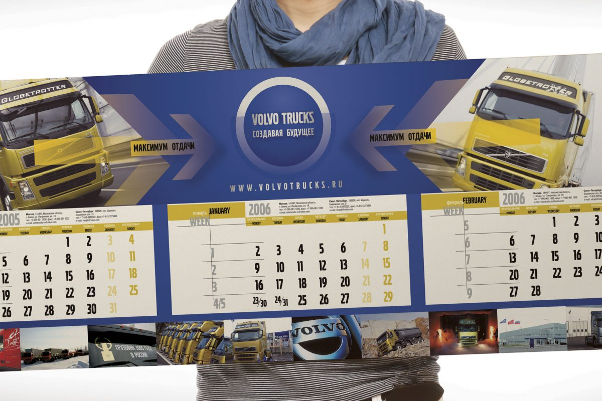 Календарь Volvo 2006