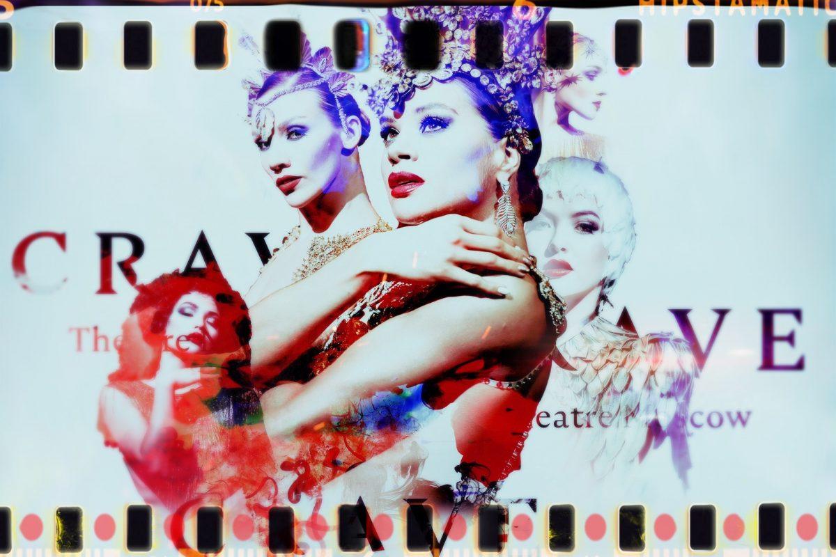 Crave Moscow theatre klaendar cover